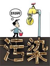 家用(yong)淨水器有xing)?jie)決(jue)自來水二(er)次污染