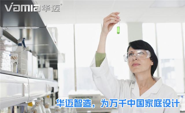 净水器品牌华迈净水器掌握核心科技