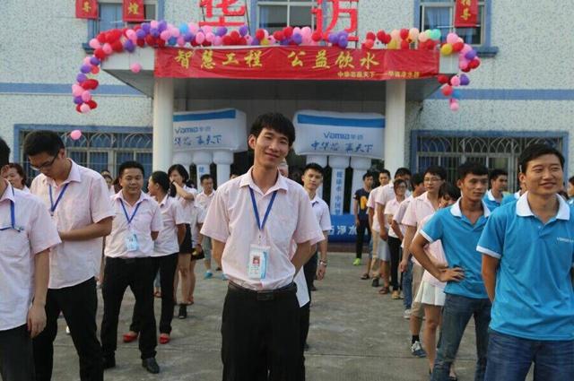 深圳365bet服务团队