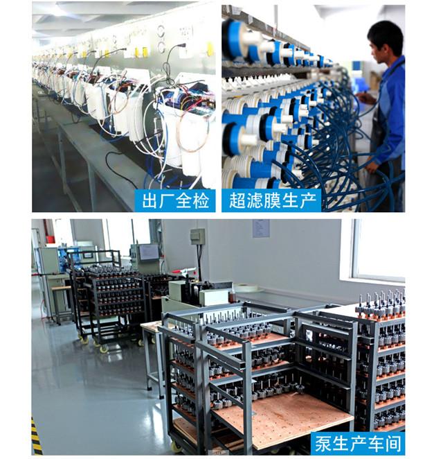 华迈净水器厂家出厂全检质量可靠保障
