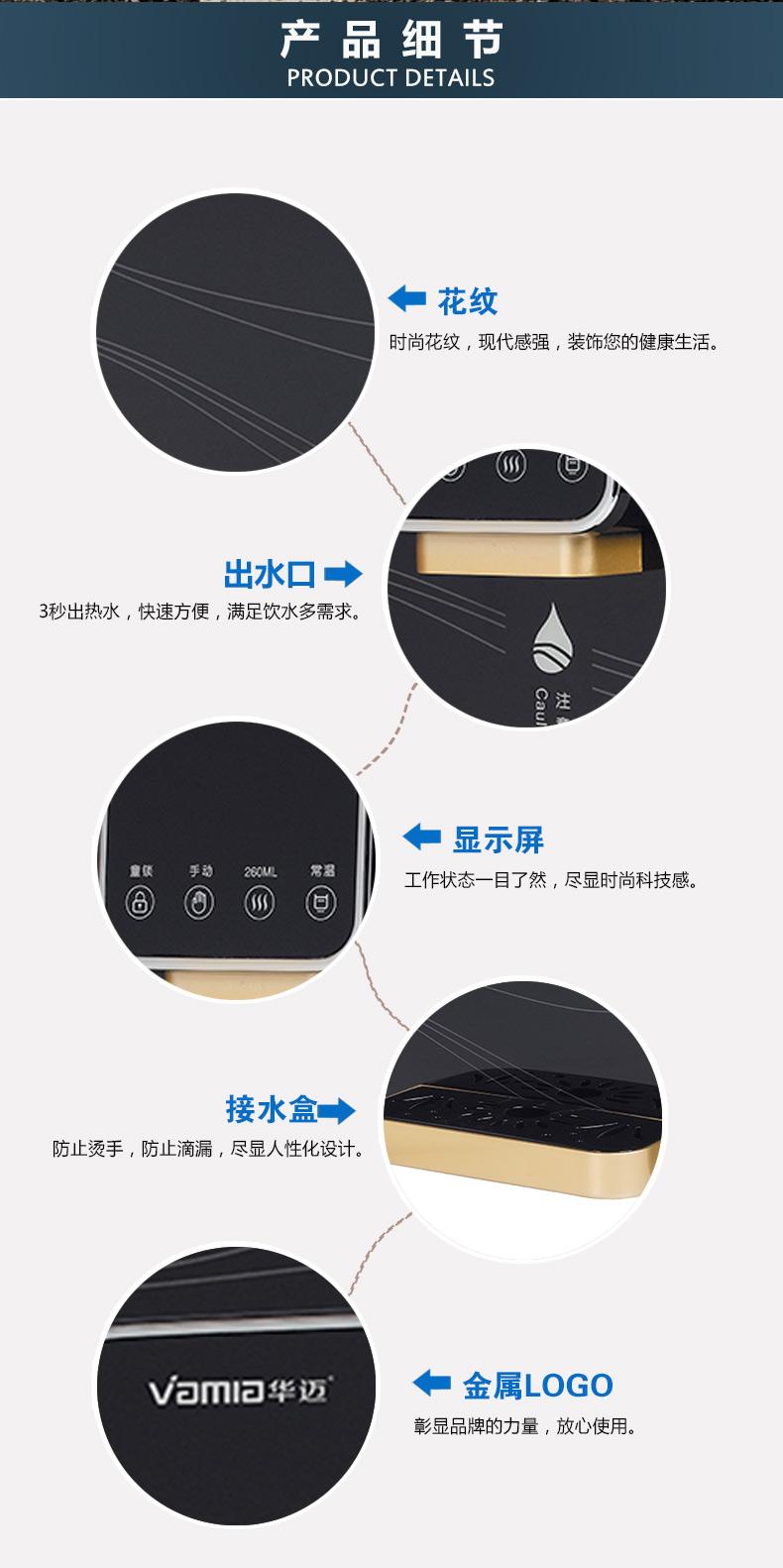 HM-JR-C606管线机产品细节