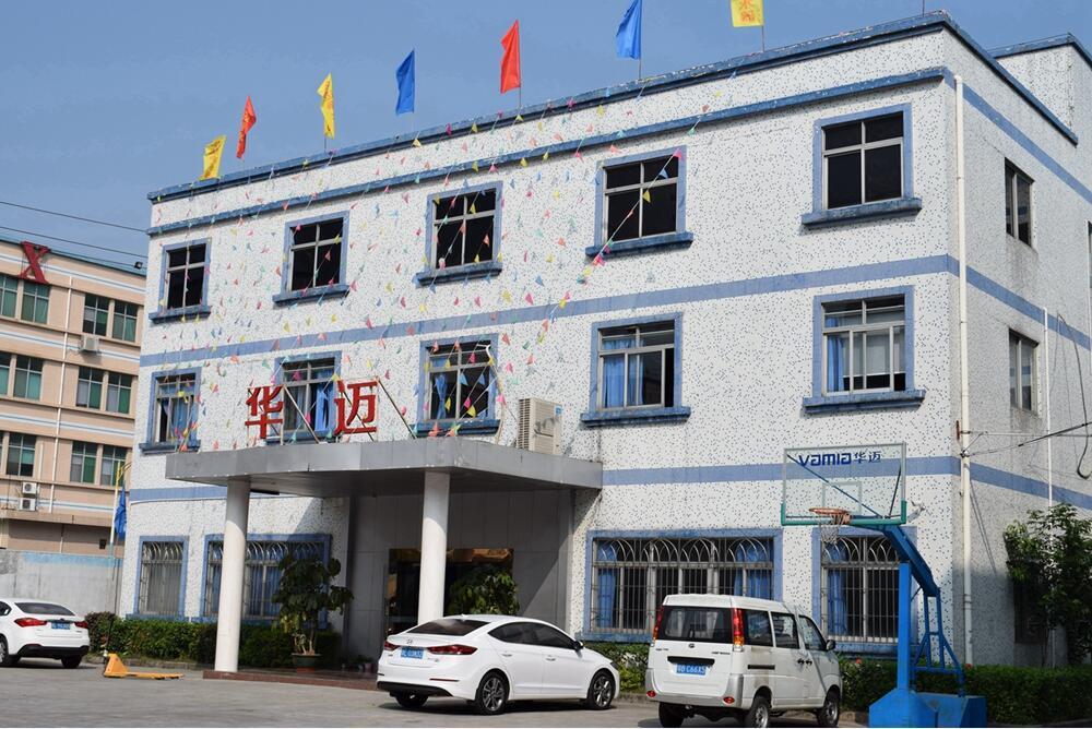 华迈净水器厂区办公楼